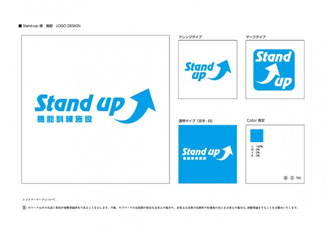 Standup様の施設ロゴをデザイン制作させていただきました。