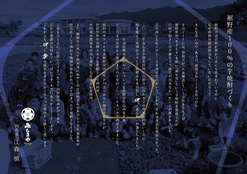 ayumi-back