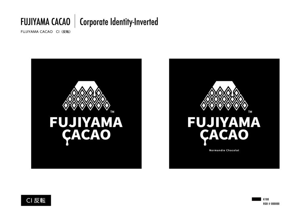 fujiyama-cacao-logo2