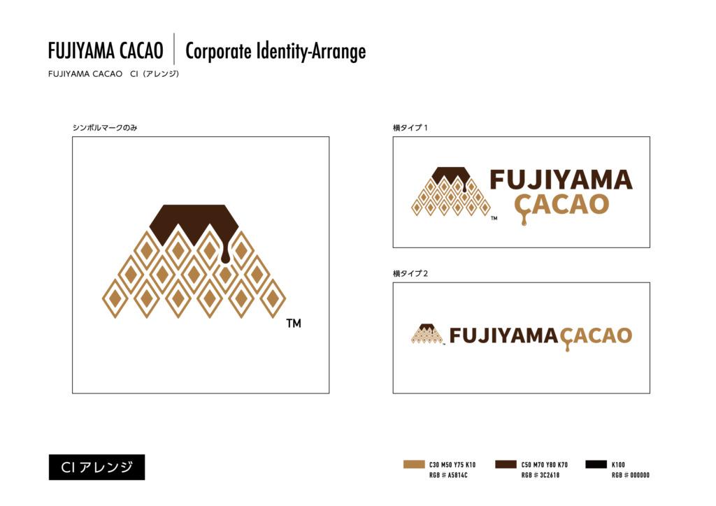 fujiyama-cacao-logo3