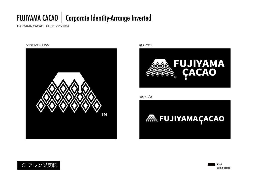 fujiyama-cacao-logo4